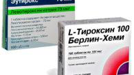 Что лучше: Л-Тироксин или Эутирокс?
