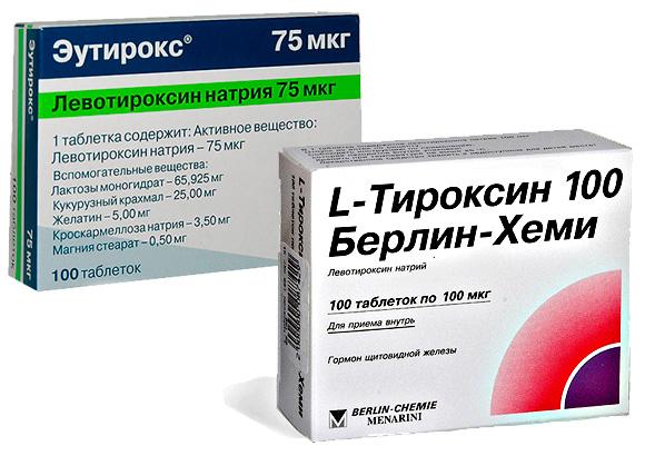 Эутирокс vs L-Тироксин