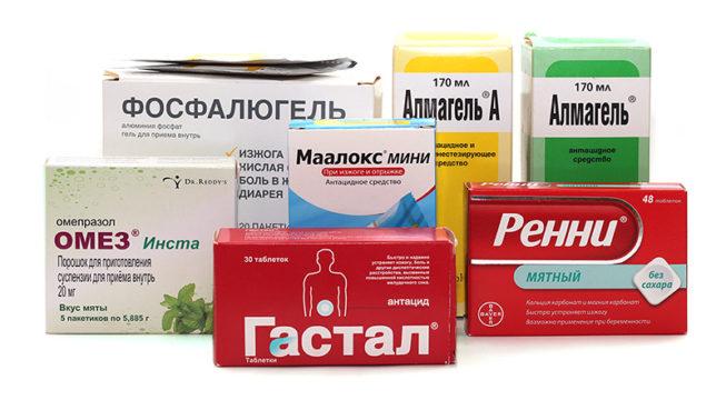 Антиферментные препараты при панкреатите в таблетках