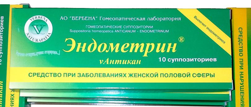Эндометрин