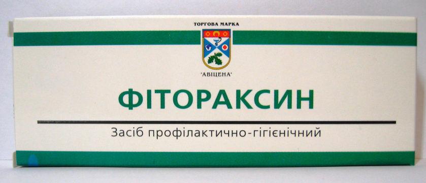 Свечи Фитораксин