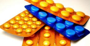 Лекарство при болях в поджелудочной железе