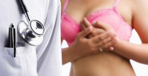 Сколько живут с раком молочной железы 1-4 степени?