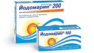 Йодомарин и гипотиреоз
